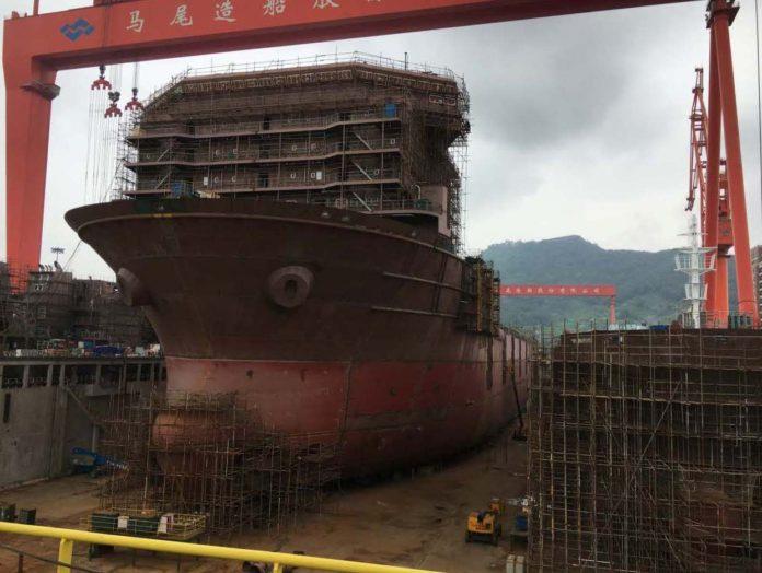 shipyard notifies Nautilus