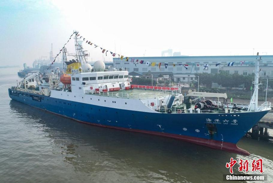 The Ocean No 6 returns to port in South China's Guangdong province on Nov 11, 2018. Photo courtesy Chinanews.com.