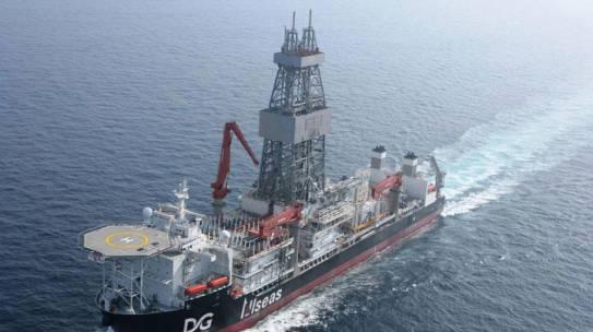 Nauru urged to reverse deep sea mining push